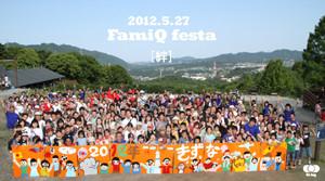 Famiq_image_1_2